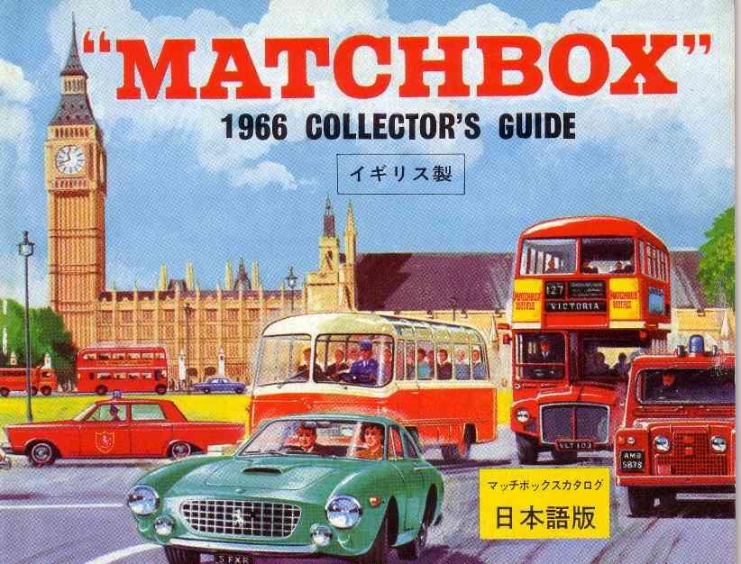 Matchbox 1966 Catalogue