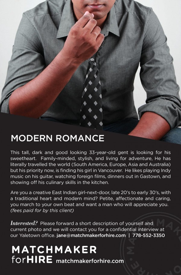 Modern Romance ad GS- January 22 2015-page-001