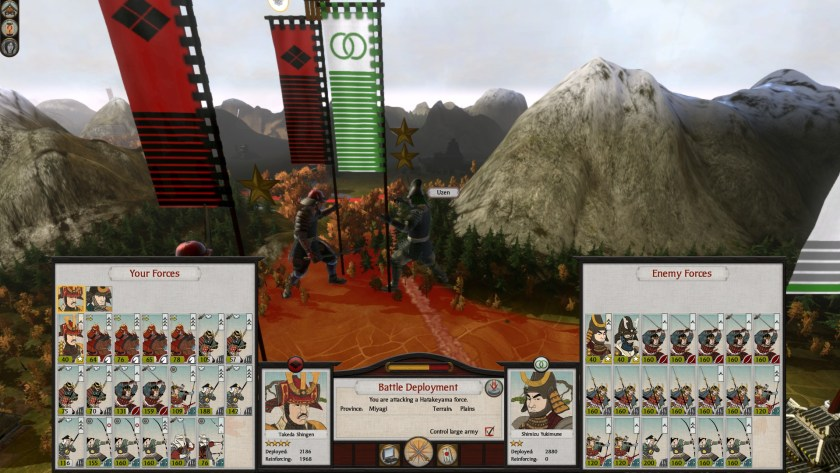 S2 Last Hatekayama battle