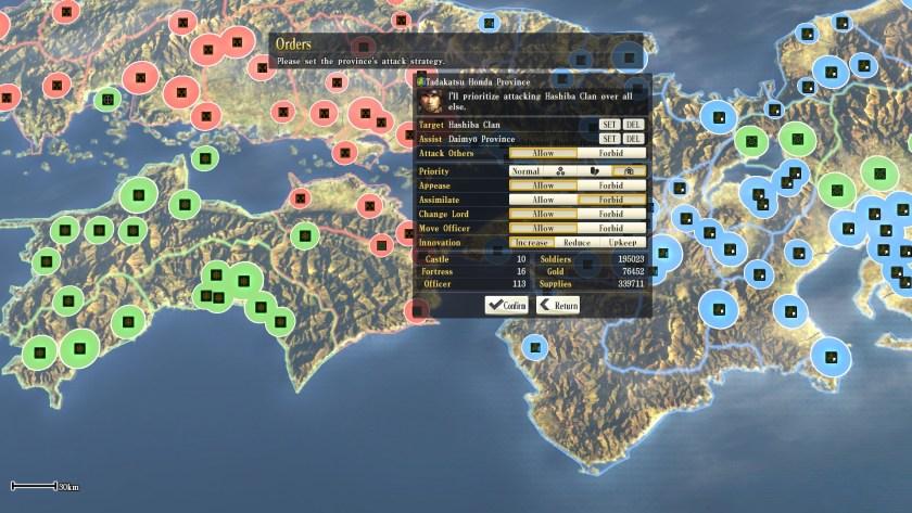 Nobunaga's Ambition - Regency setup