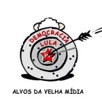 Revista Veja & crosta, Marcos Valério & moscas no parque de diversões