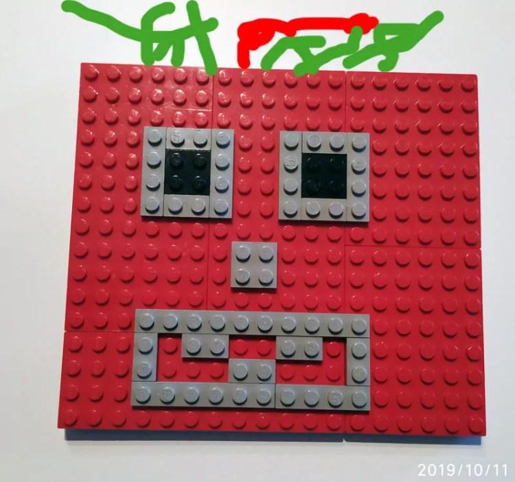roter Kopf oder Kürbis aus Lego