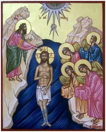 Θεοφάνεια - Φώτα - Βάπτιση του Χριστού