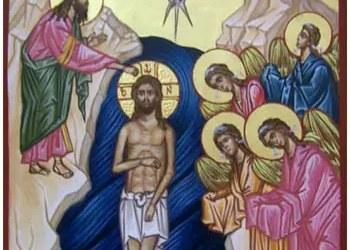 Θεοφάνεια – Φώτα – Βάπτιση του Χριστού