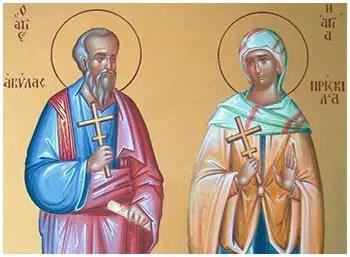 Άγιοι Ακύλας και Πρίσκιλλα