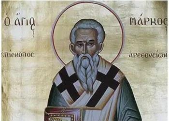 Άγιος Μάρκος ο επίσκοπος Αρεθουσίων