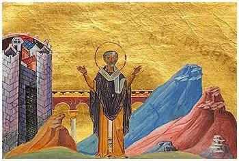 Άγιος Μαρτίνος ο πάπας Ρώμης
