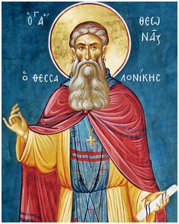 Άγιος Θεωνάς ο αρχιεπίσκοπος Θεσσαλονίκης