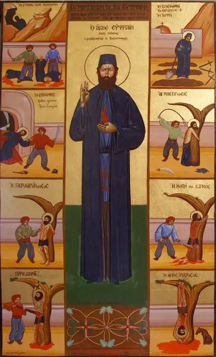 το μαρτύριο του Αγίου Εφραίμ
