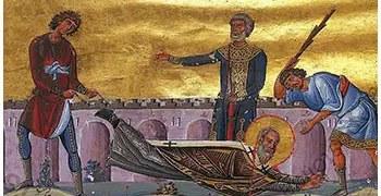 Άγιος Δωρόθεος ο επίσκοπος Τύρου