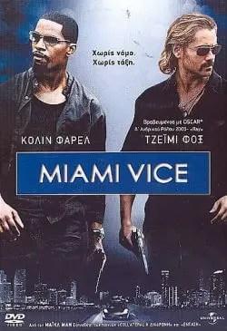 Miami Vice 2006 greek poster