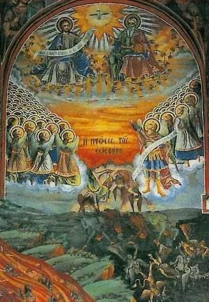 Σύναξις Αρχαγγέλων, Πτώση του Εωσφόρου, Ιερά Μονή Μεγίστης Λαύρας