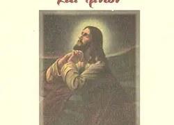 Συλλογή Προσευχών, Ευχών, Ψαλμών και Ύμνων