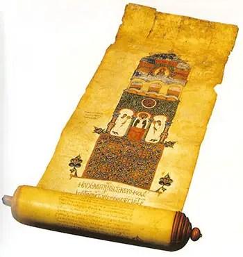 Εικονογραφημένα Βυζαντινά χειρόγραφα