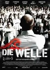 Die Welle – Το Κύμα – 2008