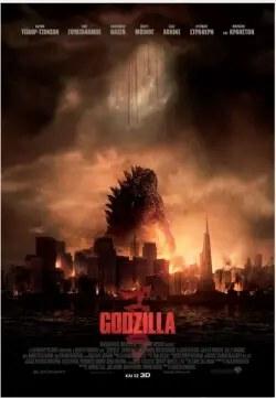 Godzilla 3d 2014