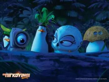 Eva and Penguins of Madagascar