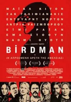 Birdman ή η Απρόσμενη Αρετή της Αφέλειας 2014