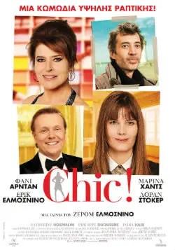 Chic! 2015 greek poster