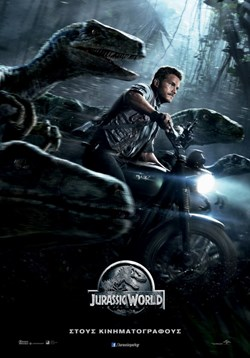 Jurassic World 2015 greek poster