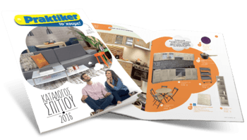 Νέος Κατάλογος Σπιτιού Praktiker 2016 - Τα πάντα  για το Σπίτι!
