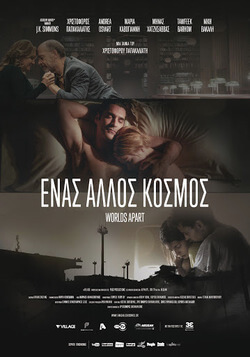 Worlds Apart 2015 Greek poster