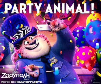 zootropolis 2016 party