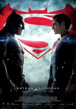 Batman v Superman 2016 greek poster αφίσα