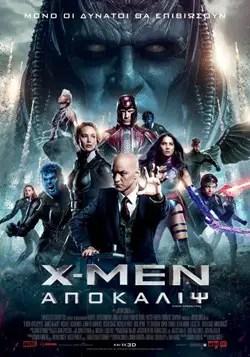 XMen Apocalypse 2016 greek poster αφίσα