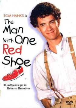 the Man with One Red Shoe 1985 greek poster αφίσα