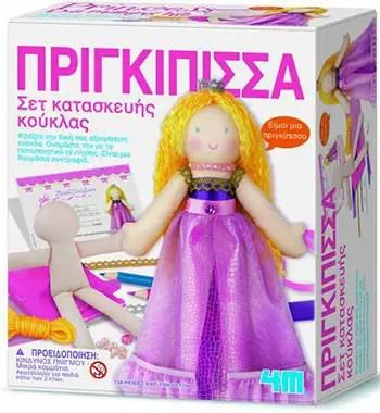 Κούκλα Πριγκίπισσα - Σετ κατασκευής κούκλας