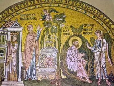 Άγιοι Θεοπάτορες Ιωακείμ και Άννα