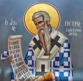 Άγιος Πέτρος, επίσκοπος Άργους, ο θαυματουργός .: Βίοι Αγίων .: Ματιά