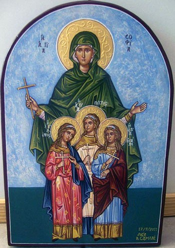 Αγίες Μάρτυρες Σοφία, Πίστη, Ελπίδα και Αγάπη