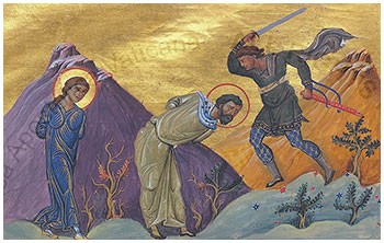 Άγιος Ζηνόβιος και Αγία Ζηνοβία
