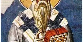 Άγιος Κλήμης Επίσκοπος Ρώμης