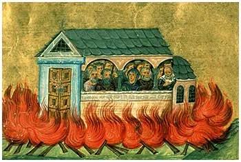 Άγιοι Δισμύριοι Μάρτυρες