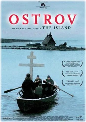 Το νησί – The island – Ostrov – 2006