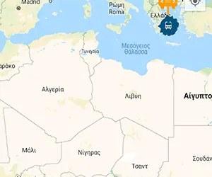 Ο ΟΑΣΑ στη Γουινέα
