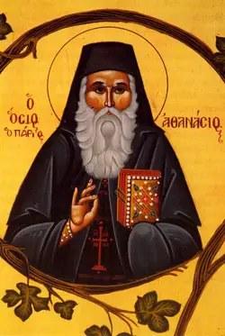 Άγιος Αθανάσιος ο Πάριος