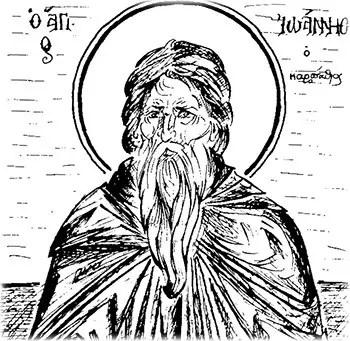 Άγιος Ιωάννης της Καρπάθου