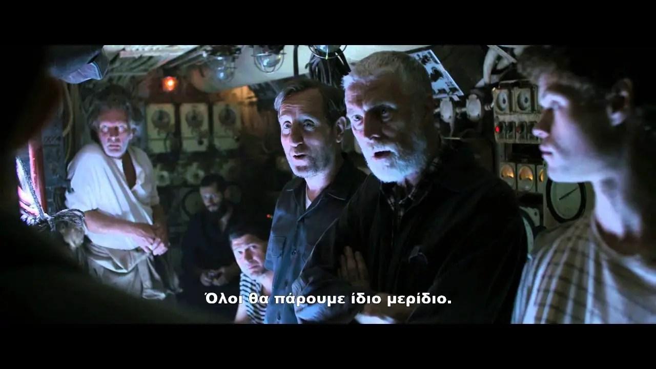Επιχείρηση: Μαύρη Θάλασσα - Black Sea - 2014