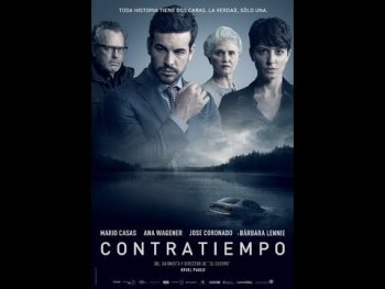 Αόρατος Επισκέπτης – Contratiempo – The Invisible Guest – 2016