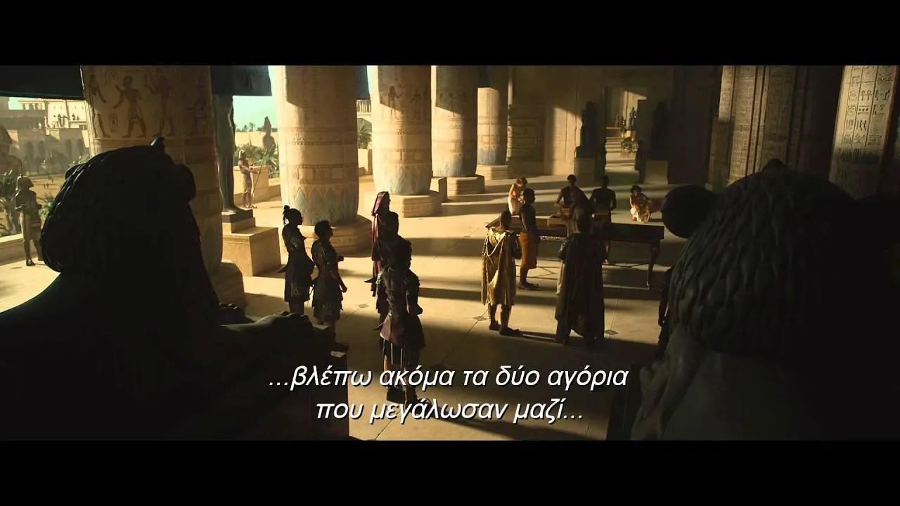 Η έξοδος: Θεοί και βασιλιάδες - Exodus: Gods and Kings - 2014