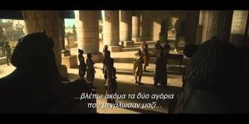 Η έξοδος: Θεοί και βασιλιάδες – Exodus: Gods and Kings – 2014