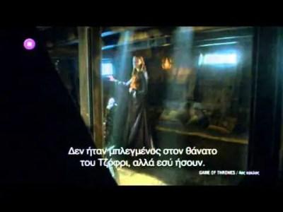 game of thrones oathkeeper seaso - Game of Thrones: Oathkeeper - Season 4 / Episode 4 - 2014