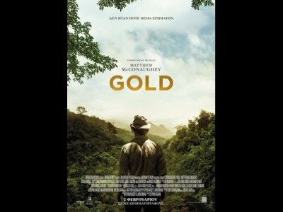 gold 2016 - Gold - 2016
