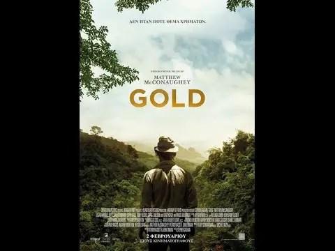 Gold - 2016