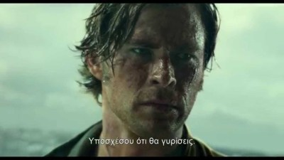 in the heart of the sea 2015 - Στην Καρδιά της Θάλασσας - In the Heart of the Sea - 2015