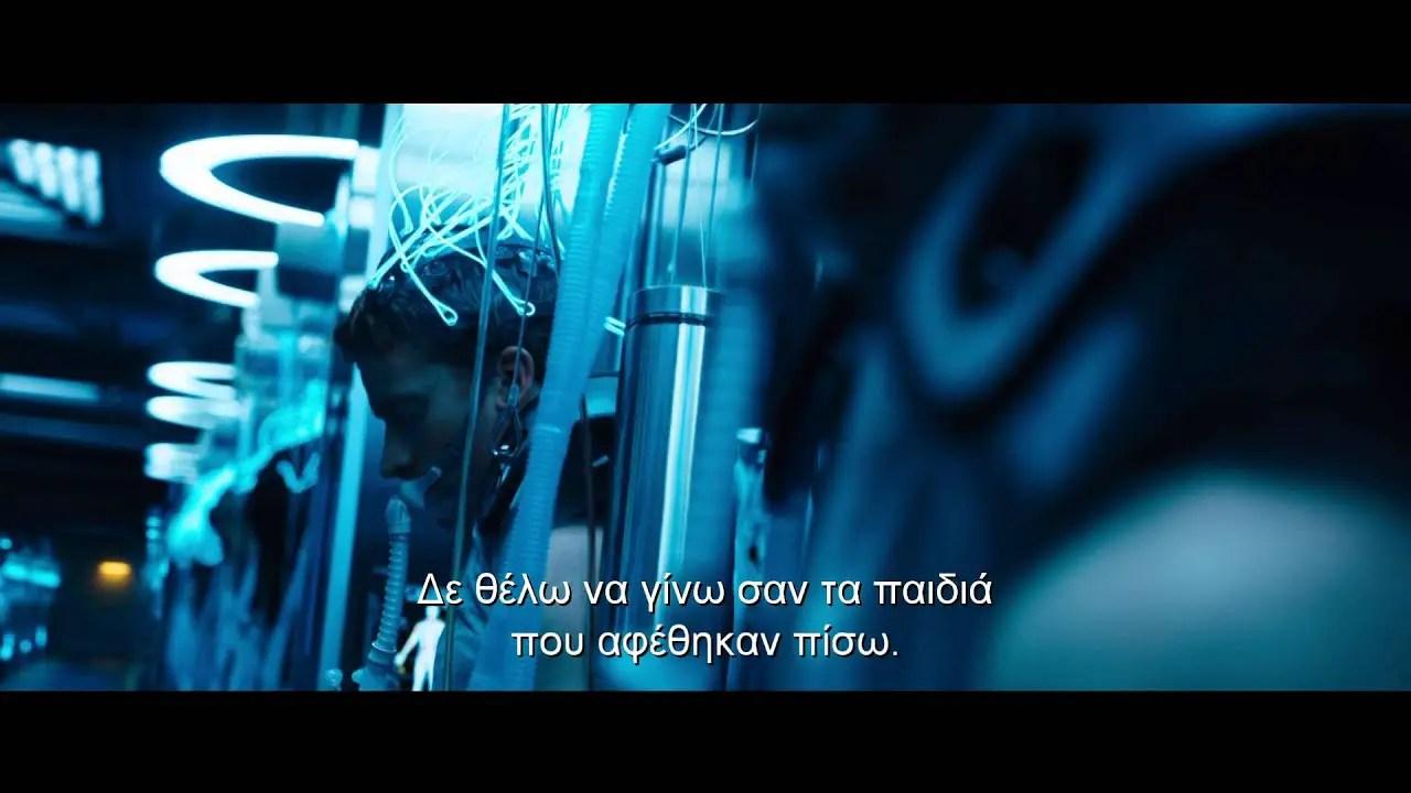 Ο Λαβύρινθος: Πύρινες Δοκιμασίες - Maze Runner: Scorch Trials - 2015
